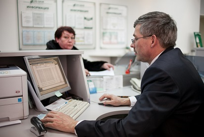 резюме налогового инспектора на работу образец