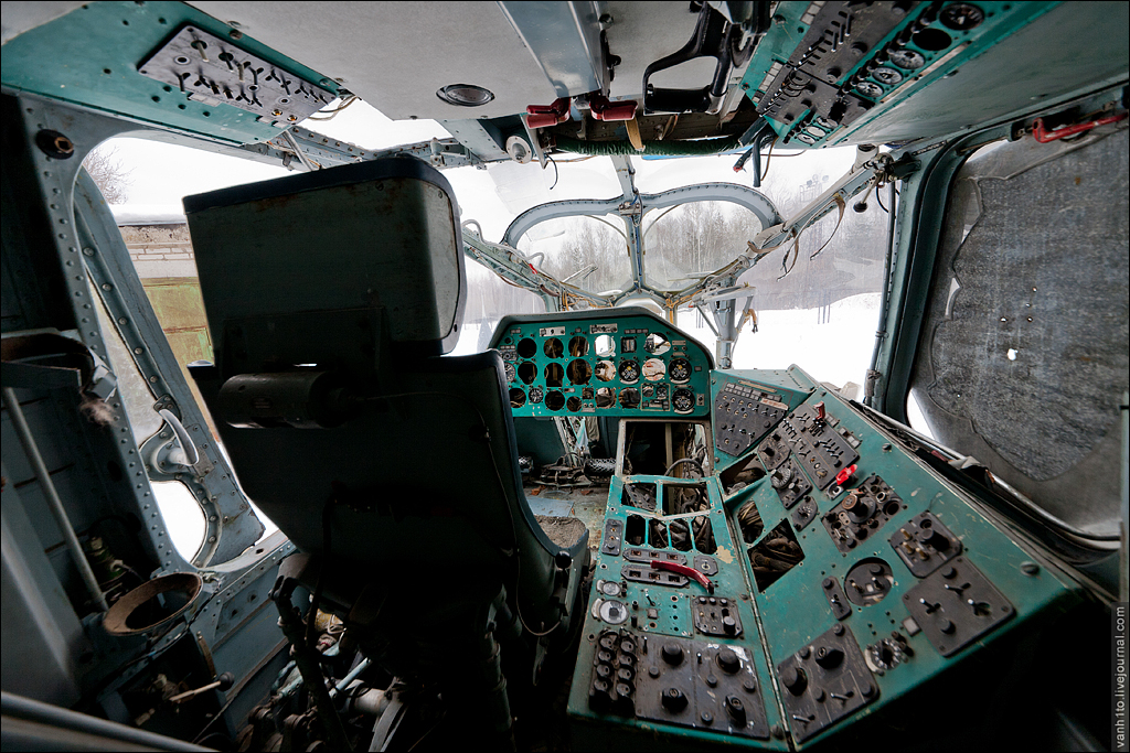 Резюме авиатехника образец скачать